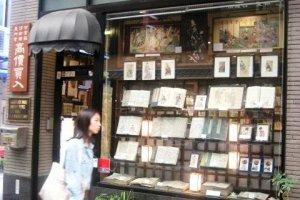 Fantastic window display of rare books Shin Hanga, Sosaku Hanga and Ukiyo e at Daishodo in Teramachi Kyoto