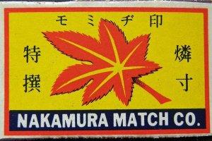 Old Japanese Nakamura Match company matchbox lable