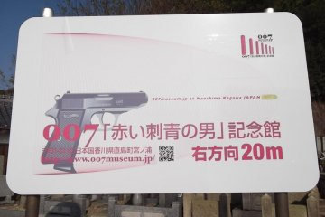 <p>The sign of the gun tells you you`re here</p>