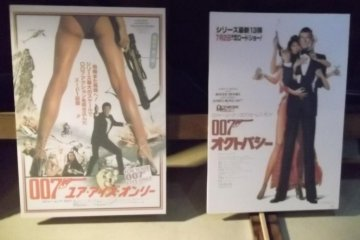<p>Some of the many posters adorning the walls</p>