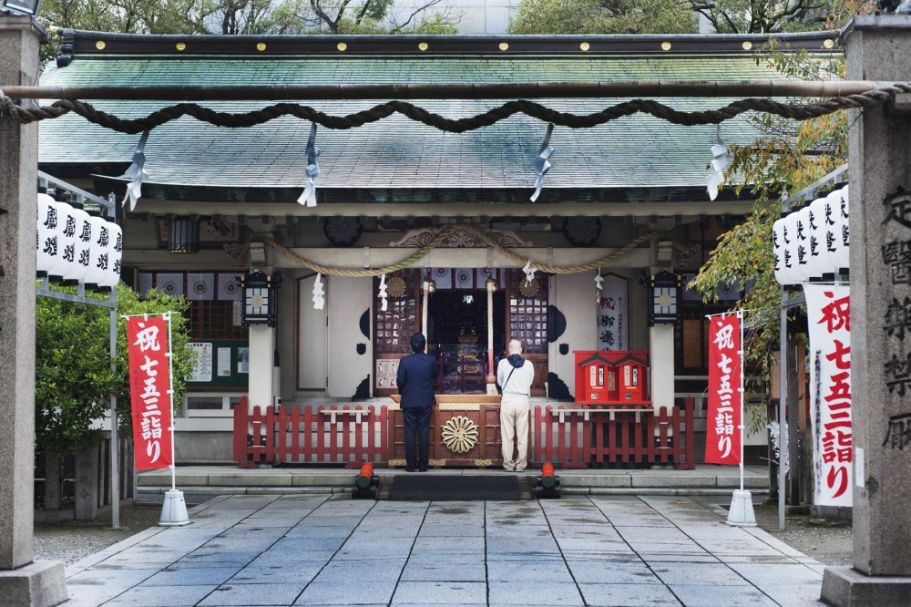Tsuyunoten shrine has a history of over 1300 years