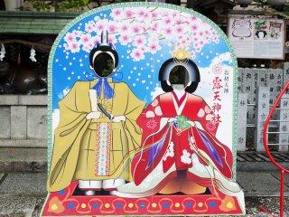 일본에서는 매우 잘 알려져 있는 오하츠와 토쿠베이의 사랑 이야기
