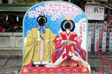 Tsuyunoten Shrine in Osaka