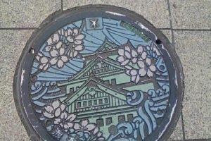 Osaka-jô, le symbole de la ville
