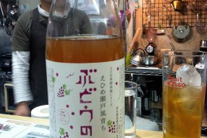 Locally produced grape sake
