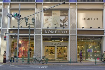 Komehyo—secondhand brand items at a great price
