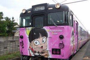 게게게노키타로 열차