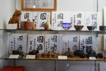 Watarai Honten Sake Brewery