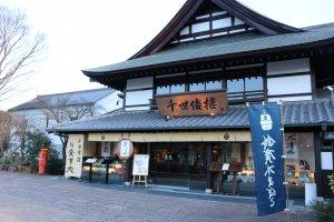 Suzuhiro Restaurant