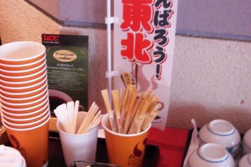 Support of Tohoku at the self-help coffee making section.