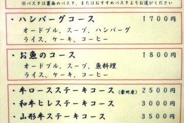 The dinner menu