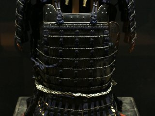 A traditional chest plate, shoulder armor and helmet