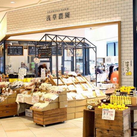 Asakusa Farm Bar