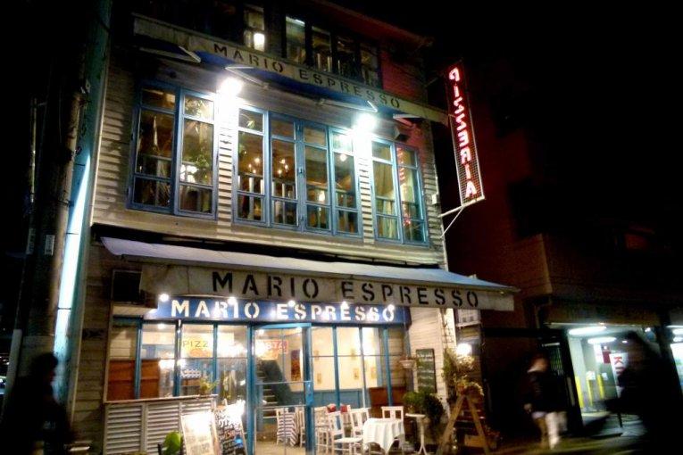มาริโอเอสเพรสโซ่ ณ Fukuromachi