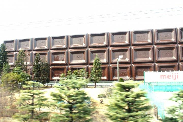 Pabrik Coklat Meiji