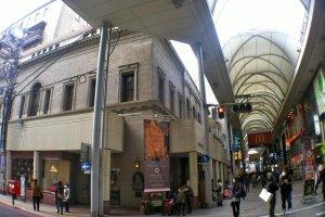 Hiroshima Andersen