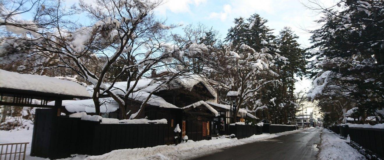 Samurai residence in Kakunodate