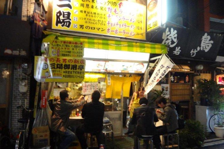 Feel the heat and feel the beat of Yokohama's Noge district!