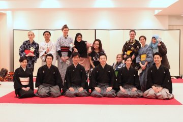 Experience Kabuki Music