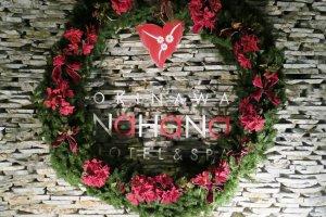 Welcome to Hotel Nahana