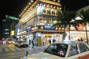 Hotel Nahana is located within a 10 minute walk of Kokusai Street