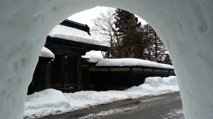 Akita Tour and Yokote Kamakura Snow Festival - Akita - Japan Travel