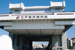 Ryogoku's Edo-Tokyo Museum is a popular tourist stop