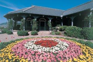Le Glover Garden