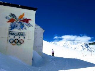 Những tàn dư của Thế vận hội Olympic 1998 vẫn còn.