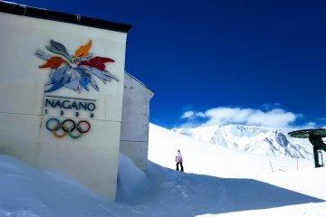 Следы от прошедших Олимпийских Игр 1998 года