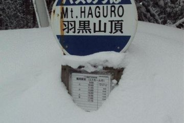 The heavy snowfall means Mt. Haguro is the only Dewa Sanzan mountain accessible during the winter. The snowfall almost buries a bus stop sign.
