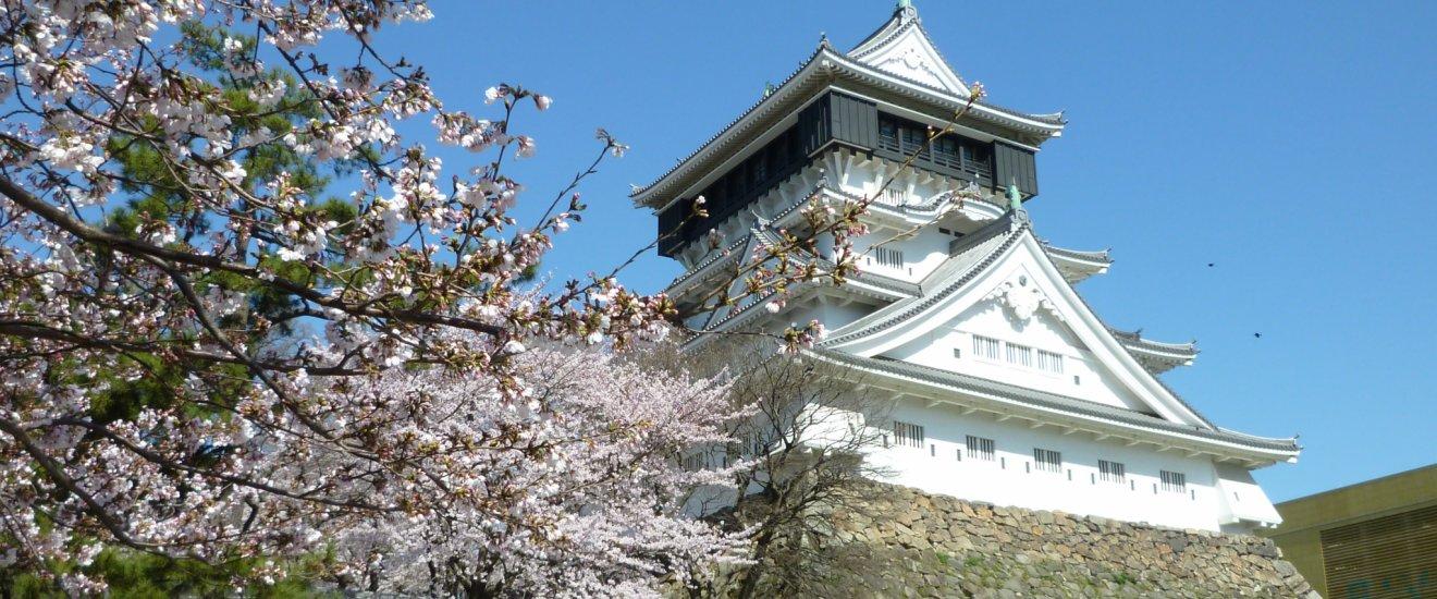 Château de Kokura