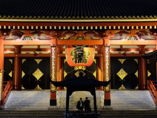 The main hall is closed at night