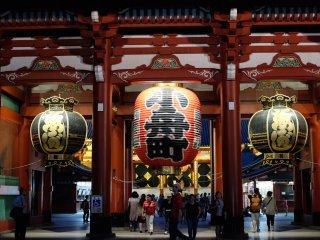 The Hōzōmon (Treasure-House Gate)