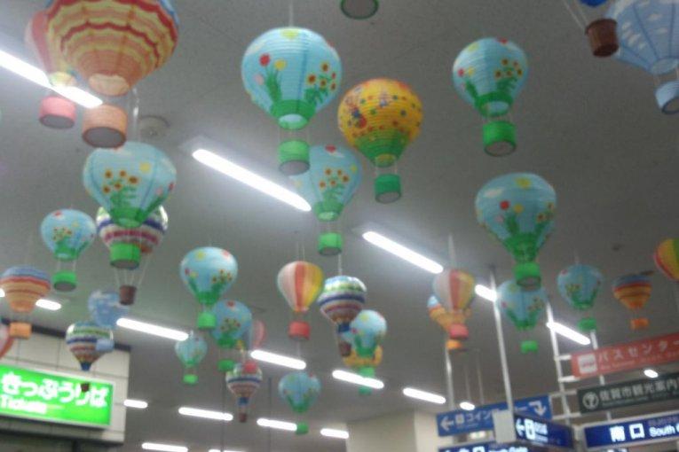 사가 벌룬 축제