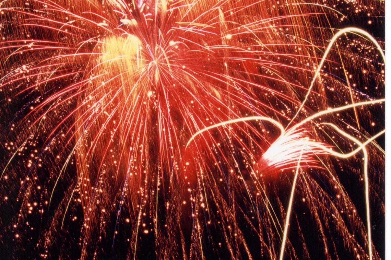 Arita Nouryou Fireworks