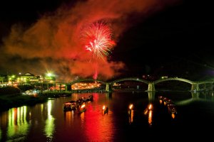 Nishiki River Water Festival
