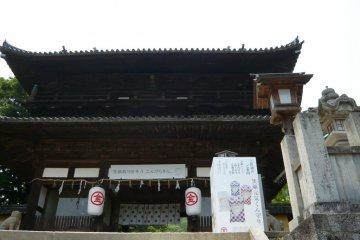 Entrance gate - Omon