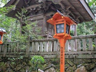 Главное здание храма Окамори