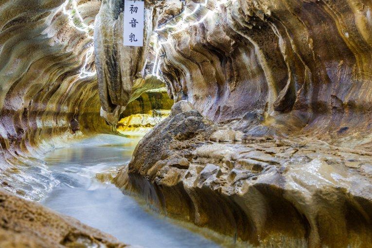 Senbutsu Limestone Cave