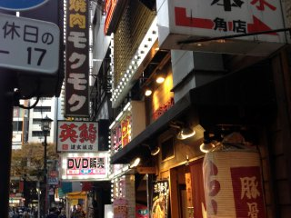 Près du carrefour de Shibuya