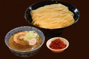 Lễ hội Saikyo Ramen