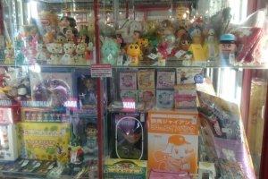 Boutique vintage à Nakano Broadway