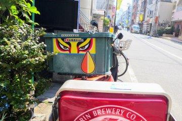 Anti-Mainstream di Shibuya