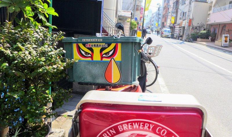 Shibuya vibes