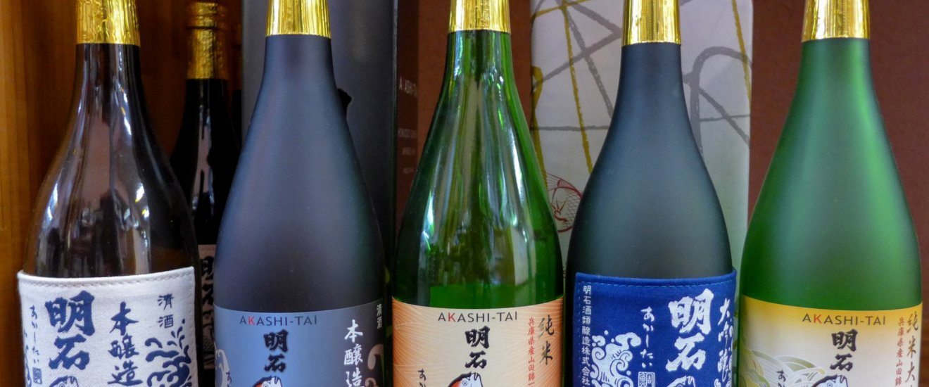 Sake is made from 4 simple ingredients