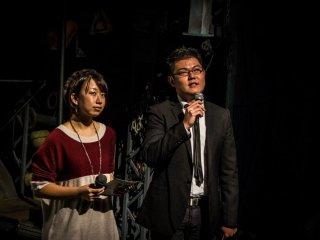 Tham gia cùng Tong Cheuk Fong bởi anh s liên hẽ chủ trì liên hoan phim ngắn lớn nhất thế giới được tổ chức tại Art Complex 1928 ở trung tâm Kyoto