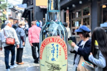 The perfect refreshment as you wander around the historic onsen town