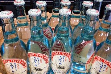Cider Air Teppo dari Arima