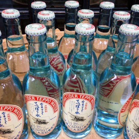 Arima's Teppo Water Cider